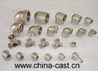 Investment Casting Factory